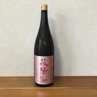 花陽浴 はなあび 純米吟醸 備前雄町 無濾過生原酒 1800ml(日本酒)