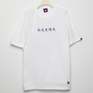 FR2 撫子 Tシャツ 京都限定(Tシャツ/カットソー(半袖/袖なし))
