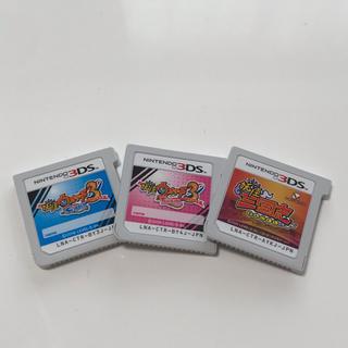 ニンテンドー3DS(ニンテンドー3DS)の妖怪ウォッチ3 テンプラ・スシ・妖怪三国志(携帯用ゲームソフト)