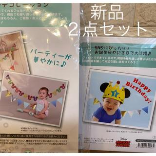 ディズニー(Disney)の新品 Disney baby パーティグッズセット(ガーランド)