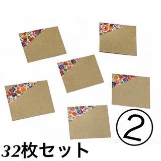 ディズニー(Disney)の②メッセージカード マスキングテープ 32枚(カード/レター/ラッピング)