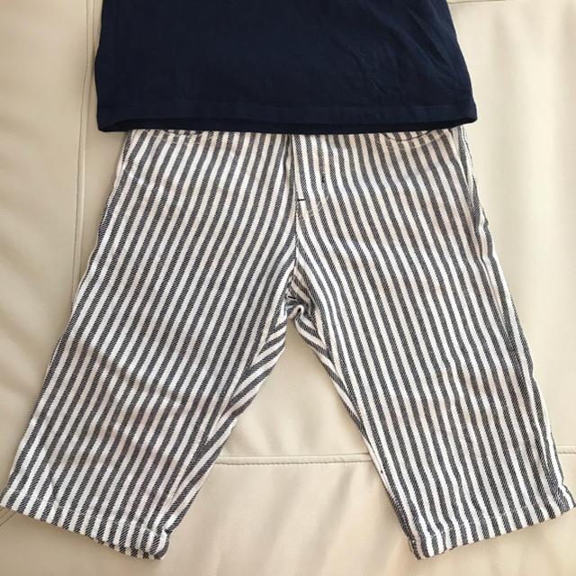 BREEZE(ブリーズ)のブリーズ パンツ 130 キッズ/ベビー/マタニティのキッズ服男の子用(90cm~)(パンツ/スパッツ)の商品写真