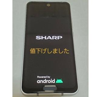 SHARP - AQUOS R2 Compact SH-M09