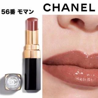 シャネル(CHANEL)のCHANELルージュココフラッシュ 56番 モマン(口紅)