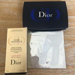ディオール(Dior)のDior サンプル ファンデ BB 乳液(サンプル/トライアルキット)