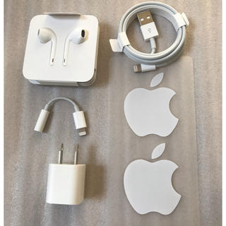 アイフォーン(iPhone)の[新品]iPhone 純正備品 セット(その他)