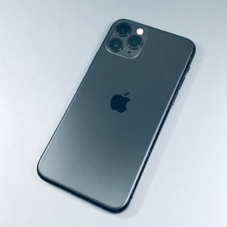 iPhone - iPhone11 Pro 256GB SIMフリー [05]
