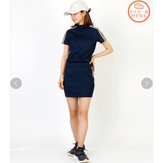 adidas - [新品] adidas セット レディース ゴルフウェア トップススカート