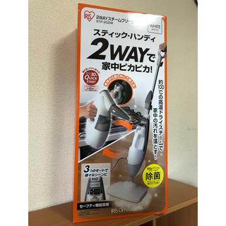 アイリスオーヤマ - アイリスオーヤマ  2WAY スチームクリーナー STP-202W