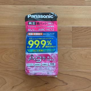 パナソニック(Panasonic)のパナソニック AMC-HC12(掃除機)