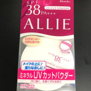 アリィー(ALLIE)の【新品未使用】カネボウ アリィー ミネラルUVカットパウダー(フェイスパウダー)