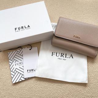 Furla - FURLA フルラ 財布 三つ折財布 ダリアベージュ バビロン ミニ財布 新品