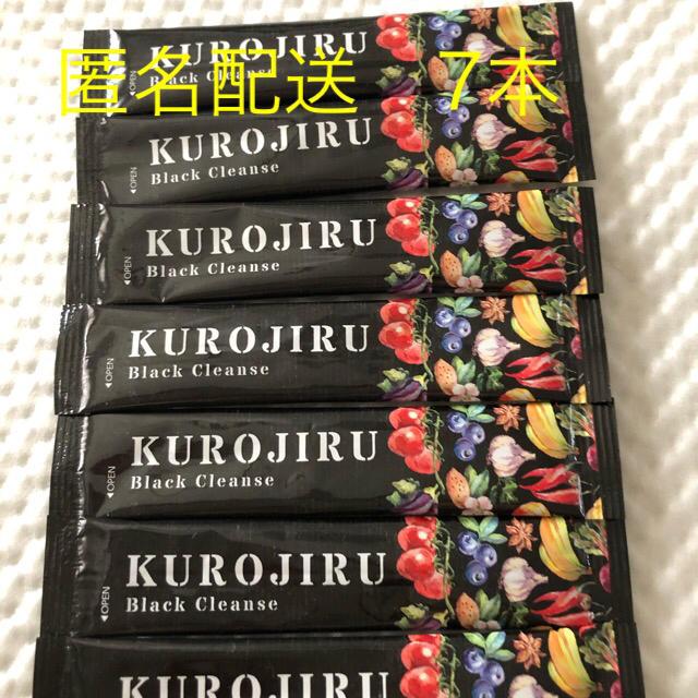 FABIUS(ファビウス)の黒汁kurojiru ブラックレンズ 7本 コスメ/美容のダイエット(ダイエット食品)の商品写真