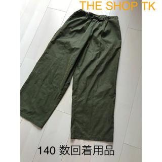 ザショップティーケー(THE SHOP TK)のTHE SHOP TK  ワイドパンツ 140 カーキ(パンツ/スパッツ)