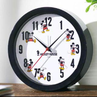 ディズニー(Disney)のステディ付録 ミッキー置き時計(置時計)