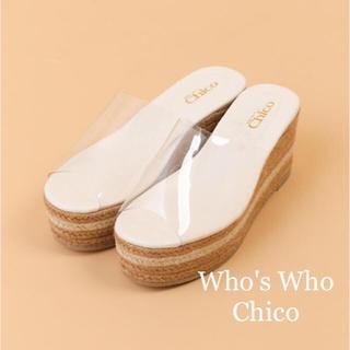 who's who Chico - 新品未使用🌴クリアサンダル👡ラスト1