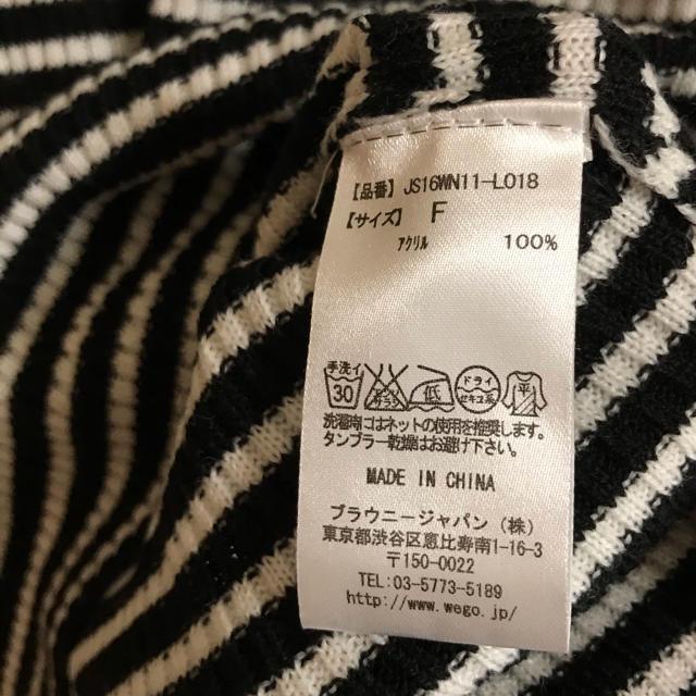 WEGO(ウィゴー)のwego 薄手ニット チョーカー付き レディースのトップス(ニット/セーター)の商品写真