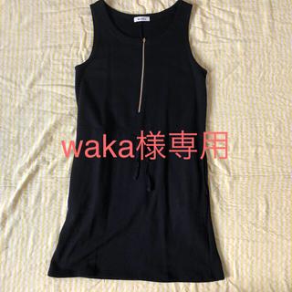 waka様専用ページ(マタニティワンピース)