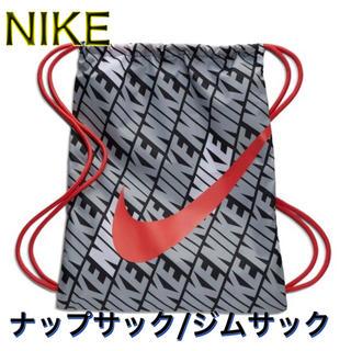 ナイキ(NIKE)のNIKE ナイキ ナップサック ジムサック ブラックレッド(その他)
