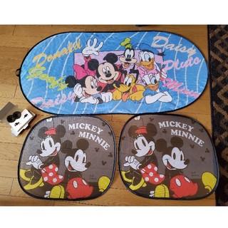 ディズニー(Disney)のDisney 車用サンシェード3枚(リア用&サイド用)(車内アクセサリ)