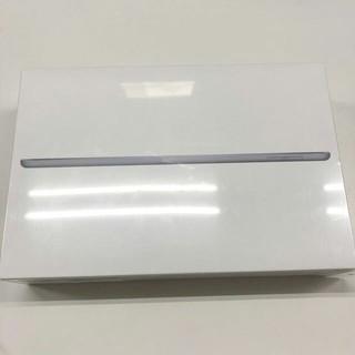 Apple - Apple iPad mini 5 256GB スペースグレイ MUU32J/A