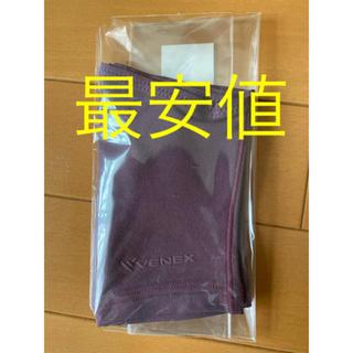 ベネクス ハンドカバー フリーサイズ プラム色 1組(トレーニング用品)