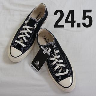 CONVERSE - converse コンバース チャックテイラー CT70 24.5cm