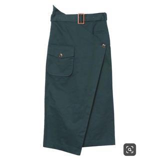 Ameri VINTAGE - ameri big pocket wrap skirt