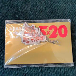 嵐 - 嵐 Anniversary Tour 5×20 京セラドーム 会場限定  赤