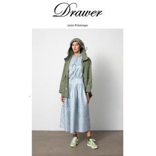 Drawer - Drawer  20ss  ミリタリージャケット モッズコート ドゥロワー