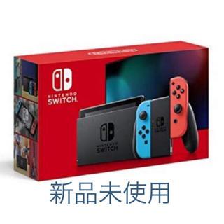 ニンテンドースイッチ(Nintendo Switch)のNintendo Switch ネオンブルー ネオンレッド(家庭用ゲーム機本体)