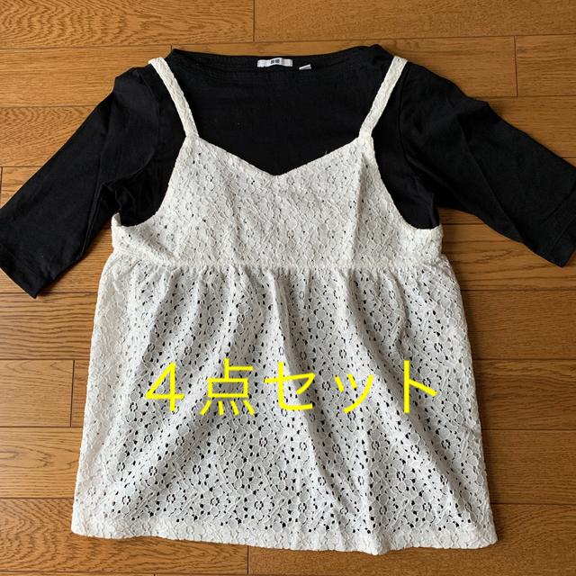 GU(ジーユー)の子供服 女の子150サイズ 4点セット キッズ/ベビー/マタニティのキッズ服女の子用(90cm~)(Tシャツ/カットソー)の商品写真