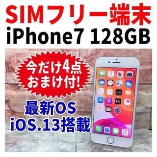 アップル(Apple)のSIMフリー iPhone7 128GB 260 ゴールド バッテリー新品(スマートフォン本体)