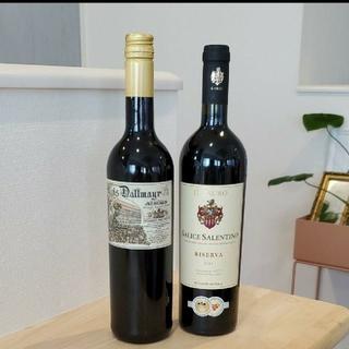 【未開封 赤ワイン 750ml×2本セット】(ワイン)