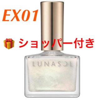 ルナソル(LUNASOL)のルナソル LUNASOL 2020 夏 限定カラーネイルポリッシュ EX01 (マニキュア)