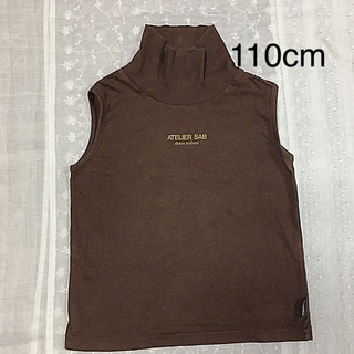 アトリエサブ(ATELIER SAB)のATELIER SAB    Tシャツ  110cm(Tシャツ/カットソー)