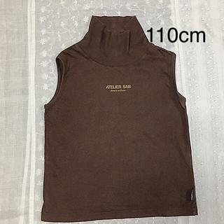 ATELIER SAB    Tシャツ  110cm