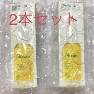 メルヴィータ(Melvita)の新品未開封 メルヴィータ ビオオイル アルガンオイル 50ml 2本セット(化粧水/ローション)