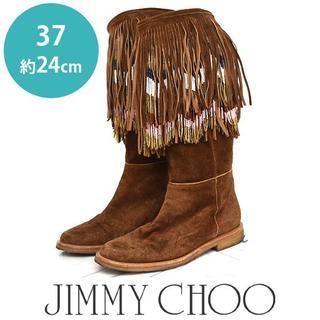 ジミーチュウ(JIMMY CHOO)のジミーチュー/ジミーチュウ ビーズ フリンジ ロングブーツ 37(約24cm)(ブーツ)