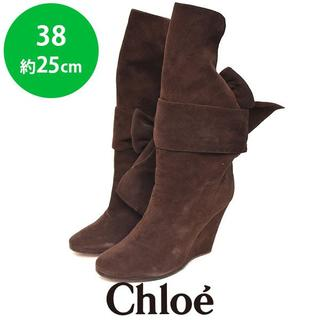 クロエ(Chloe)のクロエ リボン スウェード ウェッジソール ロングブーツ 38(約25cm)(ブーツ)
