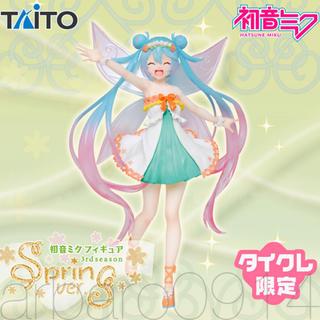 TAITO - 初音ミク 3rd season spring ver. タイクレ限定 フィギュア