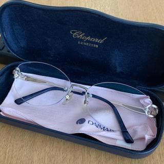 ショパール(Chopard)のショパール ダイヤモンド装飾 眼鏡 CP1353T ケース付(サングラス/メガネ)