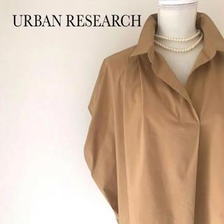 URBAN RESEARCH - URBAN RESEARCH オーバーサイズブラウス