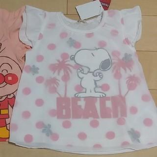 スヌーピー(SNOOPY)のあず様専用 スヌーピー Tシャツ80(Tシャツ)