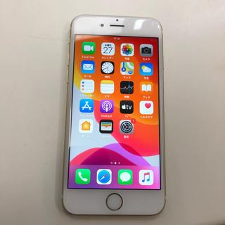 iPhone - iPhone6s 32 92845