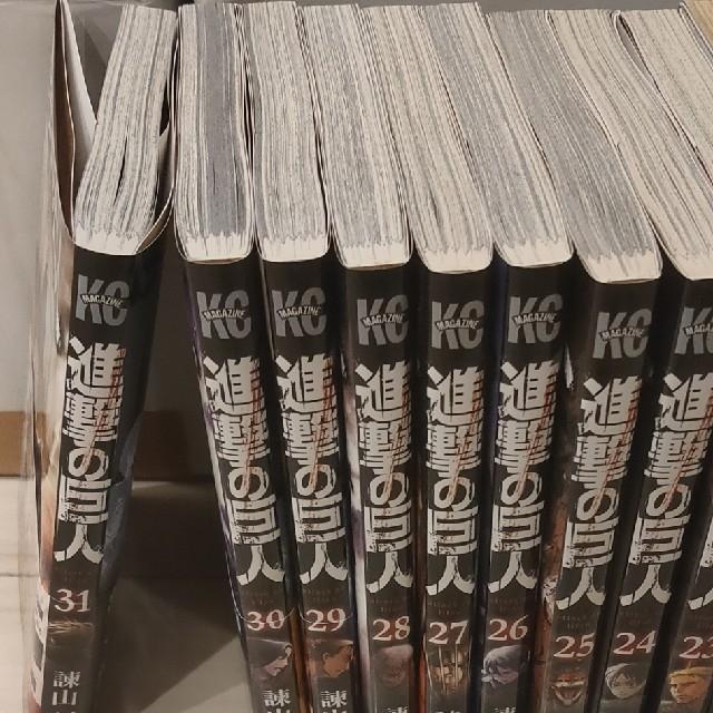 講談社(コウダンシャ)の進撃の巨人 全巻1~31 エンタメ/ホビーの漫画(全巻セット)の商品写真