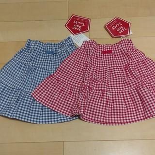サンカンシオン(3can4on)のスカート 2枚組 3can4on(スカート)