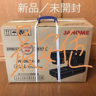 【新品未使用】ジャノメ ミシン JN508DX フットコントローラー付き(その他)