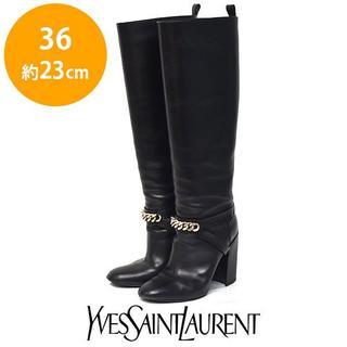 Saint Laurent - イヴサンローラン アンクルチェーン ロングブーツ 36(約23cm)
