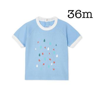 PETIT BATEAU - 新品未使用 プチバトー 36m プリント半袖Tシャツ ライトブルー